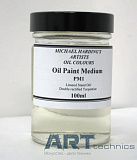 Масляная краска Michael Harding Oil Paint Medium PM1, 100 мл